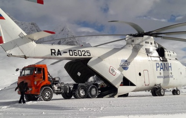Cargo transportation operated by PANH Helicopters Mi-26 rotorcraft