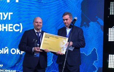 PANH Helicopters was awarded the title of Exporter of the Year in Services. The Russian Export Center summed up the results of the contest.